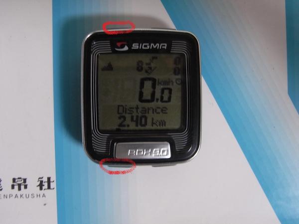 Rimg16566